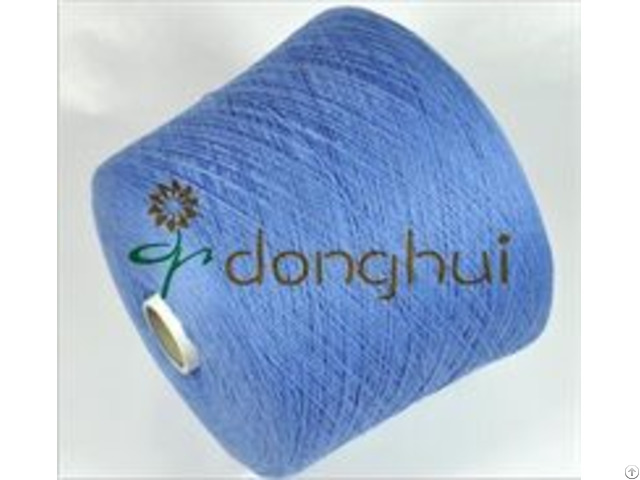 Pure Wool Woolen Yarn For Knitting Sweater And Coat