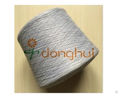 Raccoon Wool Blended Yarn For Knitting And Weaving