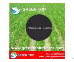 Humic Acid Powder Potassium Humate Agricultural Fertilizer