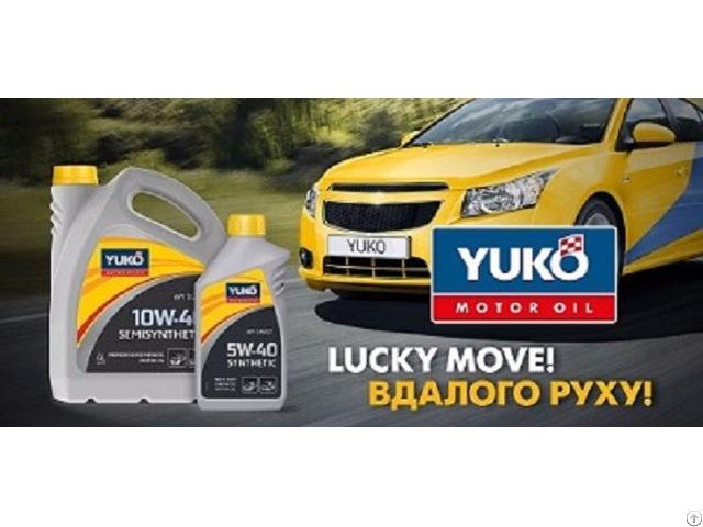Motor Oil Yuko