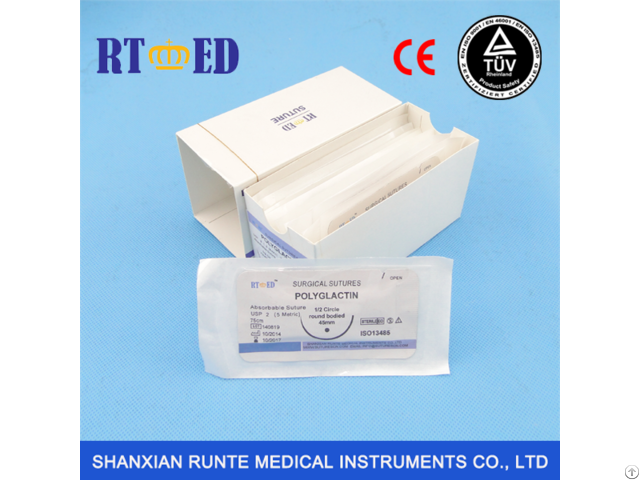 Pga Pgla Pdo Surgical Sutures Manufacturer With Ce And Iso
