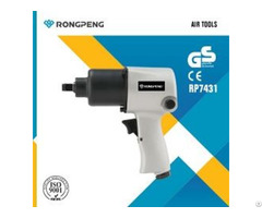 Pneumatic Power Tools Air Impact Wrench