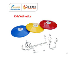 500g Pvc Discus For Kids Athletics