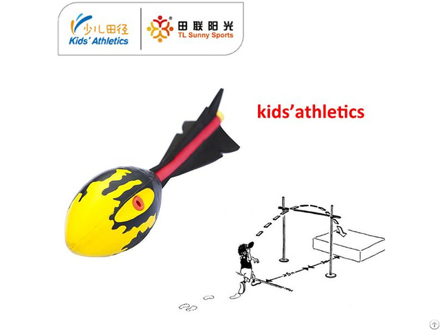Kids Athletics Vortex Javelin