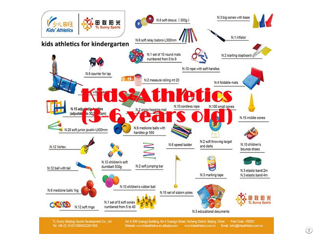 Kids Athletics Kit For Kindergarten 3 6 Years Old