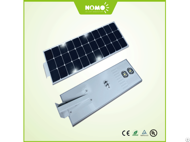 China Wholesale Excellent Quality 50w All In One Led Street Light
