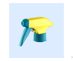 Nozzle Trigger