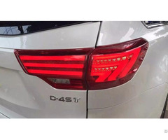 Toyota Highlander Tail Lamp