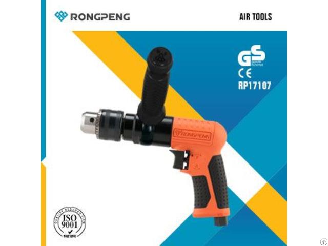 Rongpeng Air Reversible Drill Rp17107