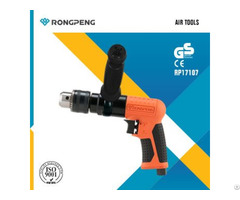 Rongpeng Air Reversible Drill Rp17107