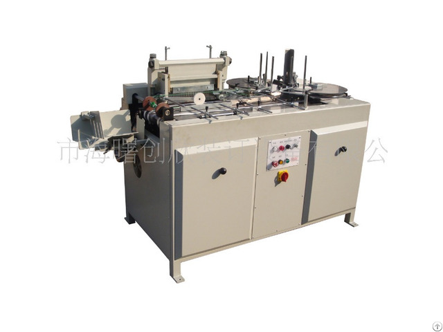 Loose Leaf Hole Punch Machine For Wire O Production
