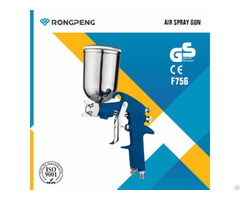Rongpeng High Pressure Spray Gun F 75g