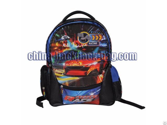 Jacquard School Bag For Children