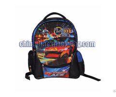Jacquard School Bag For Children
