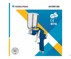 Rongpeng High Pressure Spray Gun