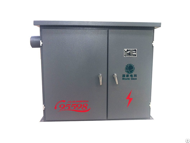 Jp Integrated Distribution Box