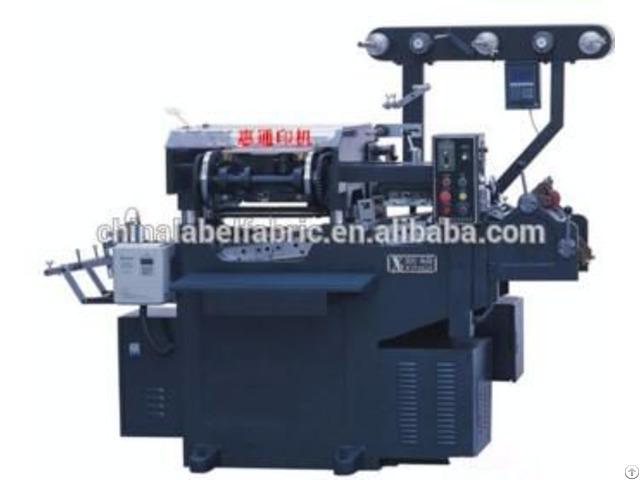 Self Adhesive Label Printing Machine