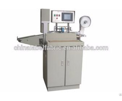 High Speed Ultrasonic Label Cutter