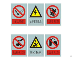 Plastic Safety Signs