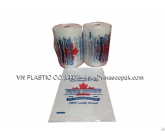 Flat Bags On Roll With Customized Logo Avn14031705