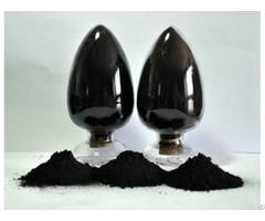 Carbon Black Pigment Vs Orion Degussa Hiblack 20l 30l 50l 20b 30b 50b 150b