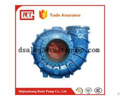 Desulfurization Slurry Pump