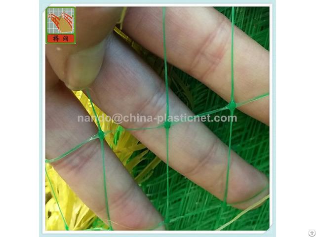Garden Netting Butterfly Net