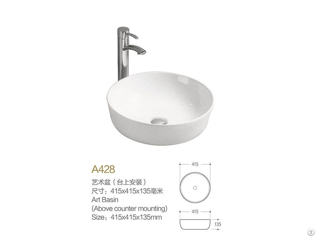 Sinks Dreambath
