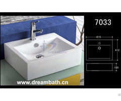 Rectangular Bath Sink
