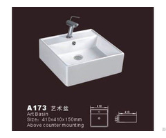 Square Bathroom Basin