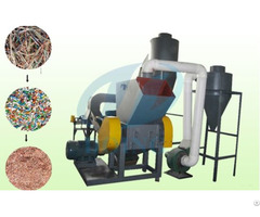 Used Copper Wire Granulator For Sale