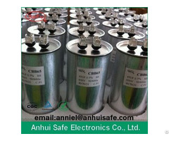 Film Capacitor Manufacturer Factory 50uf 450vac Wholesale Retail In Stock