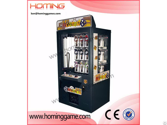Where To Find Key Master Arcade Game Supplier