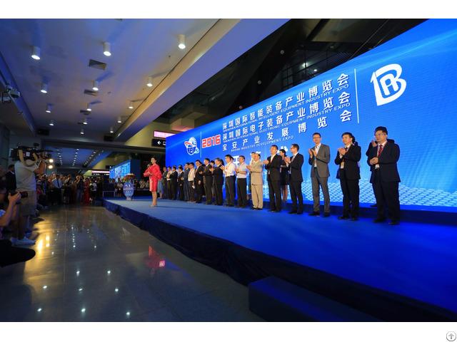 Baoan Industry Development Expo