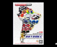 Automec 2017 Sao Paulo Booth No Ee266