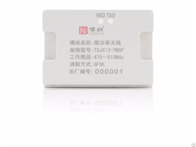 Micro Power Wireless Communication Unit China