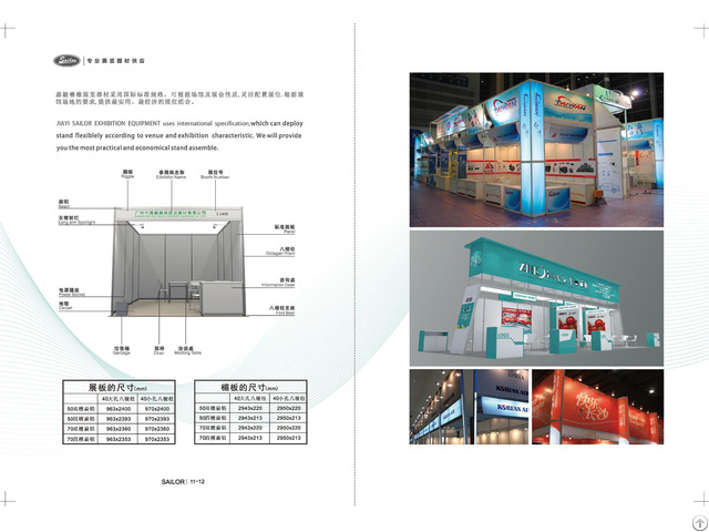 Exhibition Booth Event Aluminium Material Exbihition Equipment