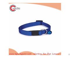 Plain Cat Collar With Plastic Adjustable Buckle
