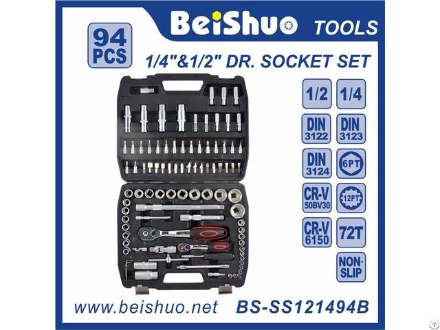 Socket Set 94pcs