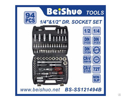 Socket Set 94pcs