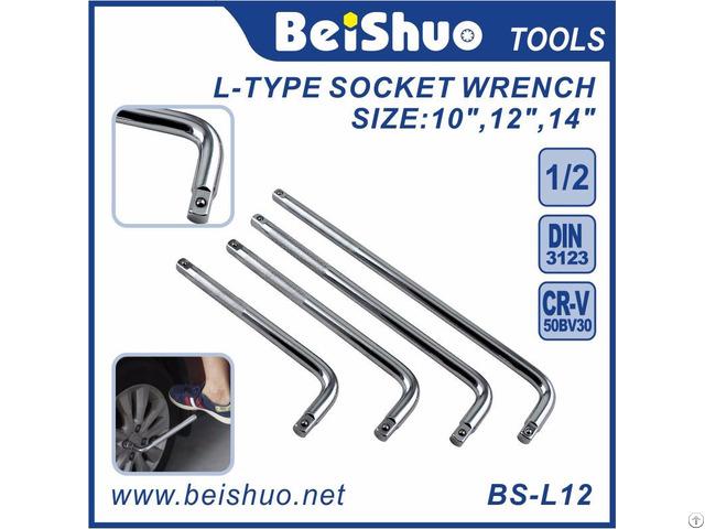 Drive Chrome Vanadium L Type Socket Wrench Hand Tool