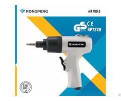 Rongpeng Air Impact Screwdriver Rp7220