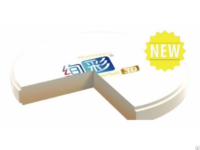 Aidite Multilayer®3d Dental Zirconia Blocks