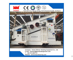 Large Biaxial Circular Screen For Ore Mining Vibrating Sieve