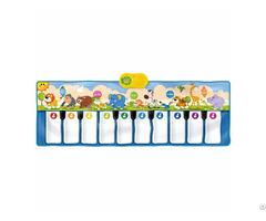Animals Carnival Playmat