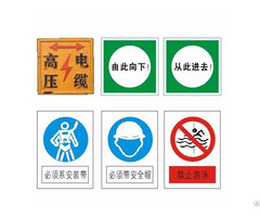 Safety Signs1