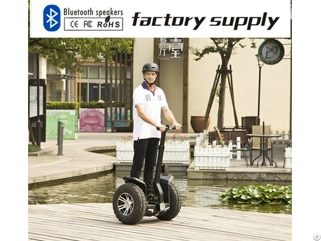 Gas Electric Scooter