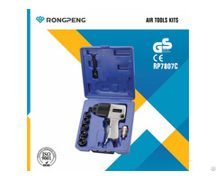 Professional Rp7807 17pcs Impact Wrench Kits