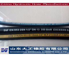 Low Price Quality Hydraulic Hose Supplier In Zaozhuang Shandong China