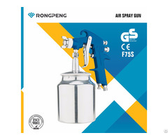Rongpeng F 75s High Pressure Spray Gun